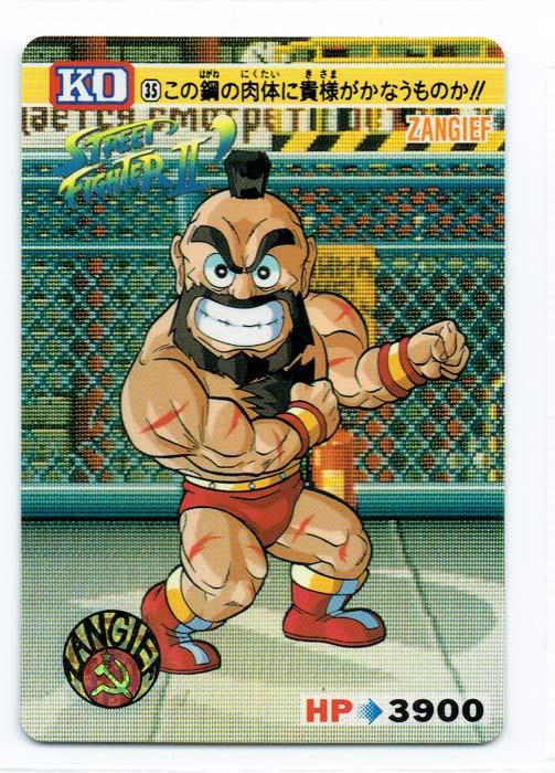 KO Carddass 40 Street Fighter II/'